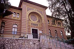 Međunarodna konferencija na Fakultetu islamksih nauka