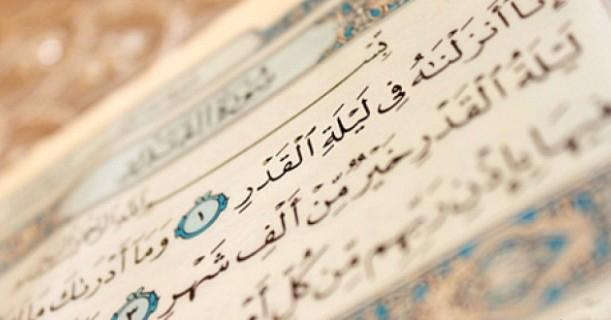 Kur'an je ključ za svaki katanac
