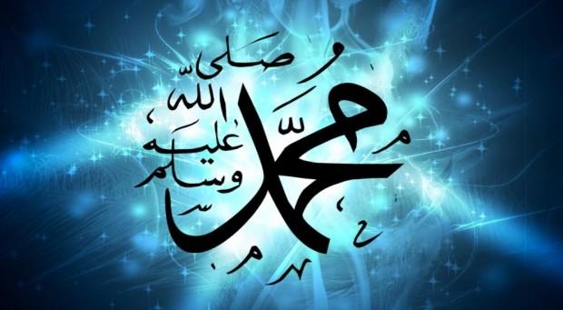 Ja sam Muhammed i Ahmed