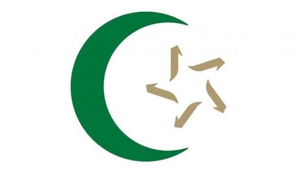 Medžlis Islamske zajednice Brčko:   I N S T R U K C I J A