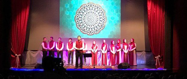 Svečanom akademijom dočekana 1439. hidžretska godina