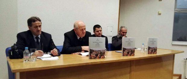 """Upriličena promocija monografije """"Upravljanje vakufima u BiH 1847.-2017."""""""