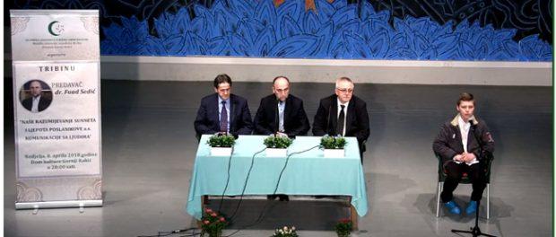 VIDEO: Tribina u džematu Gornji Rahić