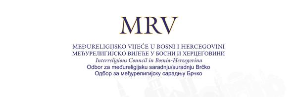 """MRV Brčko: """"Večer predstavljanja običaja i narodne nošnje"""""""