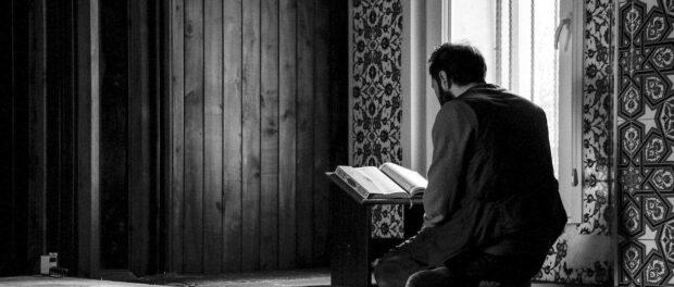 Itikaf – Ostanak u zatvorenom radi ibadeta