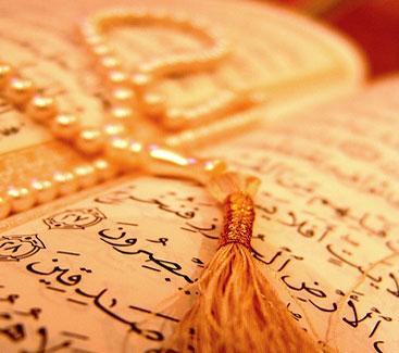 Ramazan: Put našeg duhovnog sazrijevanja