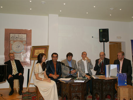 """BZK Preporod: Upriličena promocija knjige """"Umjetnost islamske kaligrafije"""""""