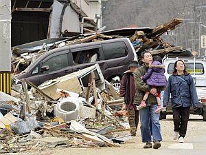 Sergija za pomoć narodu Japana