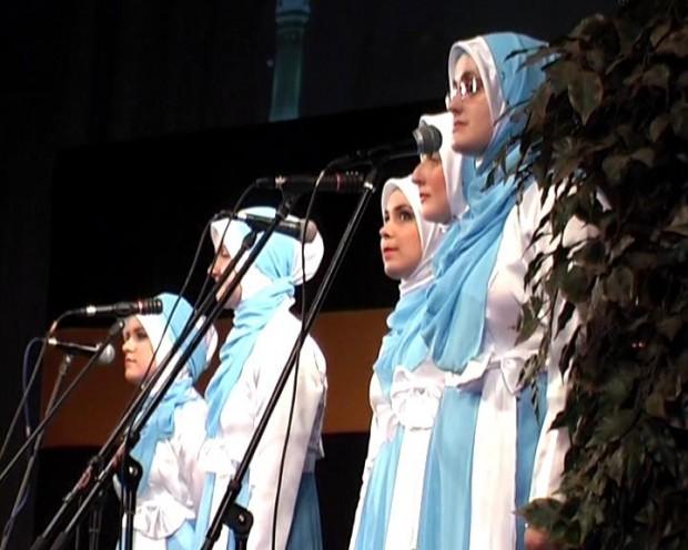 Svečanom akademijom obilježena Nova hidžretska godina