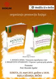 Održana promocija knjige: Beskrajna svjetlost-Muhammed a.s.