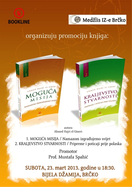 "promocija knjiga iz serijala ""Hemija namaza"""