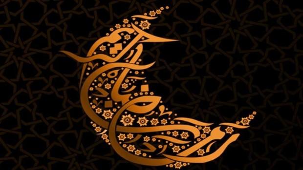 Deset sadržaja mjeseca Ramazana
