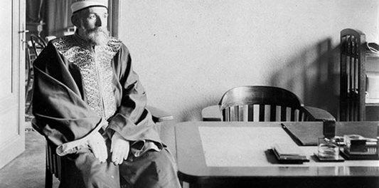 Godišnjica smrti reisu-l-uleme Džemaludin-ef. Čauševića: Osoba koja je duboko pronicala u stvarnost