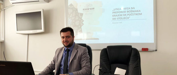 Emir-ef. Hasanović magistrirao na Fakultetu za islamske studije